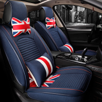 Fully enclosed linen, spring and summer car seat cushion, four seasons general purpose car cushion, men and women sedan, general purpose car seat