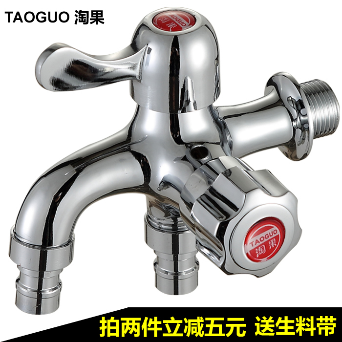 Can double use washing machine, water faucet, mop, washing machine, one into the fruit, all copper ceramic core, single cold water faucet, more work