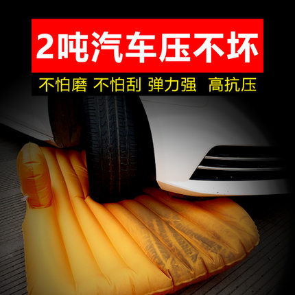 Concept of 3 views cause 5 European Baoan della motor car on board inflatable bed, air cushion bed travel bed Che Zhenchuang