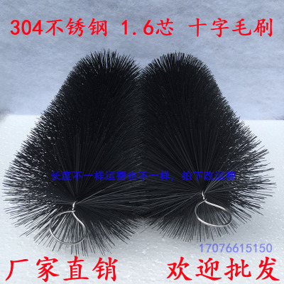Koi fish pond brush large fish tank aquarium bottom filter material fish tank filter cross stainless steel brush (锦鲤鱼池毛刷大型鱼缸水族箱底滤过滤材料鱼缸过滤十字不锈钢毛刷)