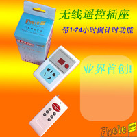 Wireless remote control switch timing socket remote control socket with remote control timer remote control switch intelligent remote control