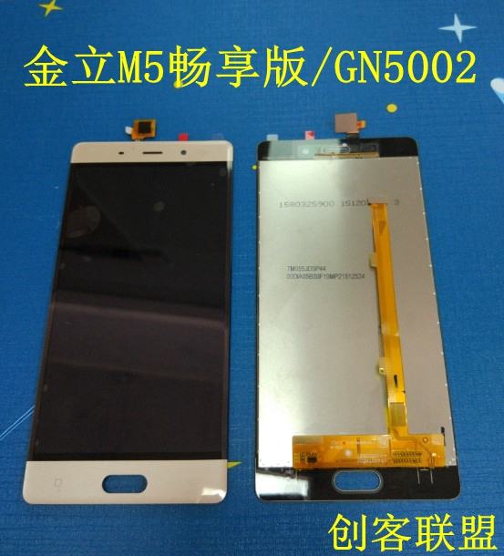 A screen touch screen Jin M5 enjoy the version of the /GN5002 display screen assembly one screen mobile phone zero