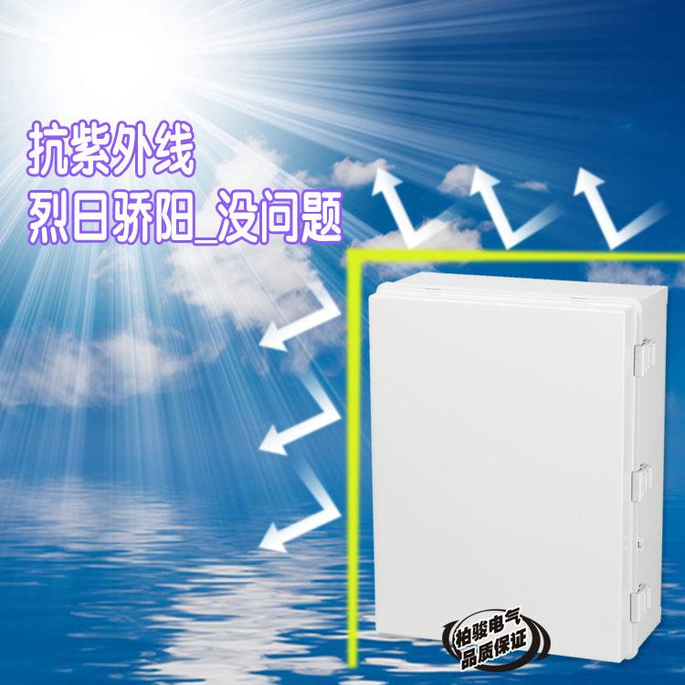 500x400x200 waterproof distribution box, buckle plastic waterproof box, European electric box sealed control box