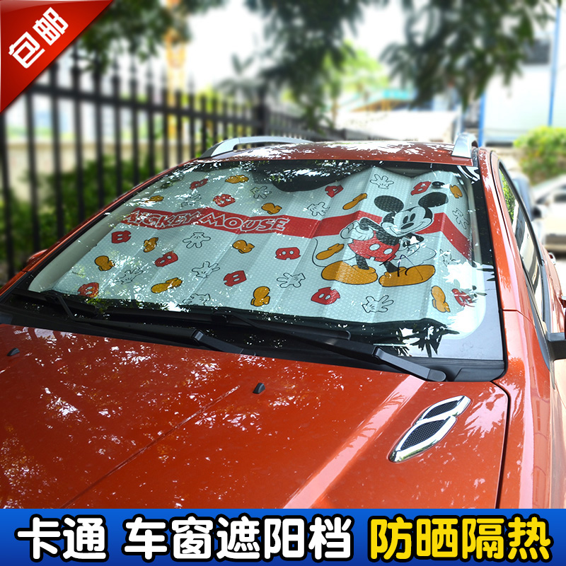Summer car front window sunshade, cartoon front and rear window glass, sun protection heat insulation aluminum foil shading plate, sun gear