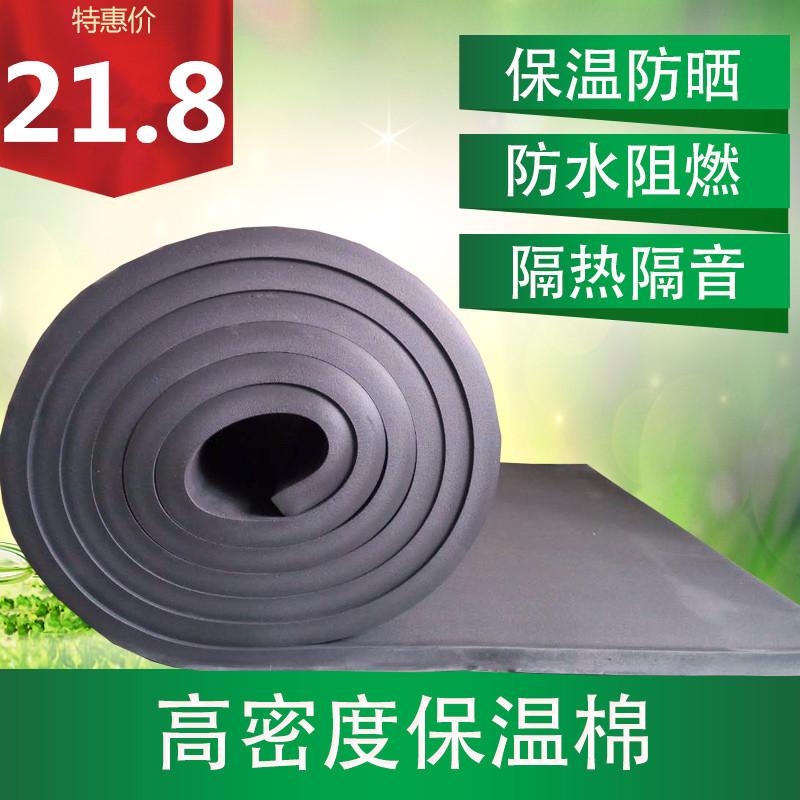 방음판 천장 지붕 알루미늄 파이프 橡塑 고온 단열 보드 자동차 보온 면화 추측하다 상자