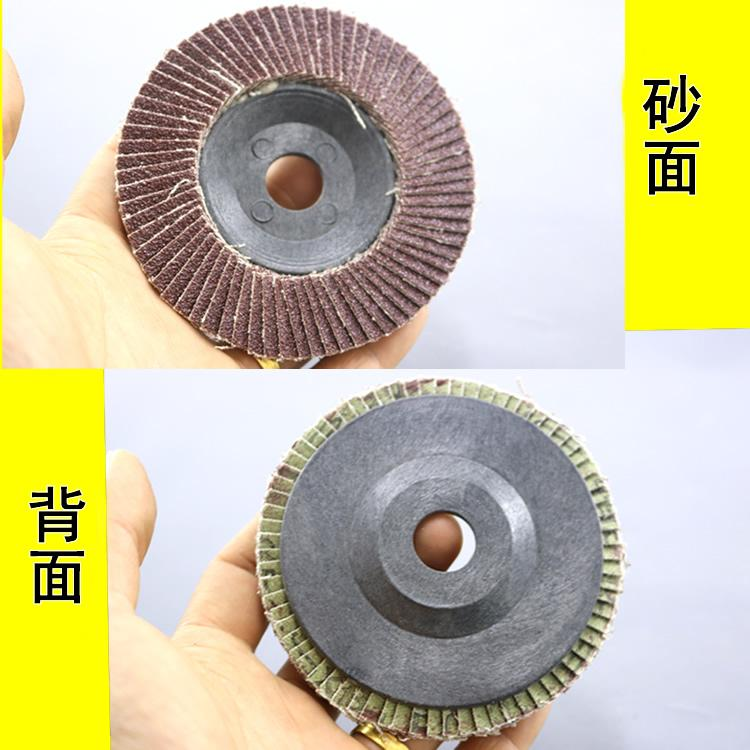 White leaves round 60 80 mesh angle grinder grinding wheel polishing stainless steel grinding plane sandcloth wheel