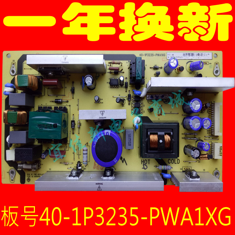 Original TCLL32M19L32F19L26F19 LCD TV power board 40-1P3235-PWA1XG