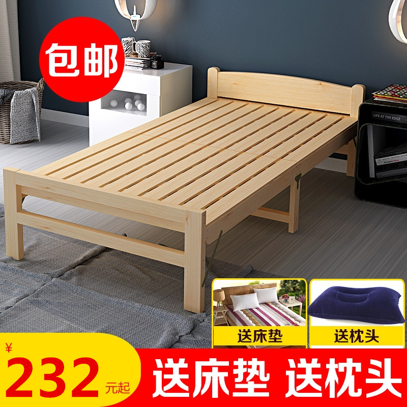 Solid wood bed, single bed, double bed, 1.2 meters simple wooden folding bed, children's nap bed, simple fashion small