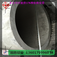 6061 tubes of 6063 Aluminum Alloy tube 75*575*1075*12 solid 6061T6 small hollow aluminum pipe