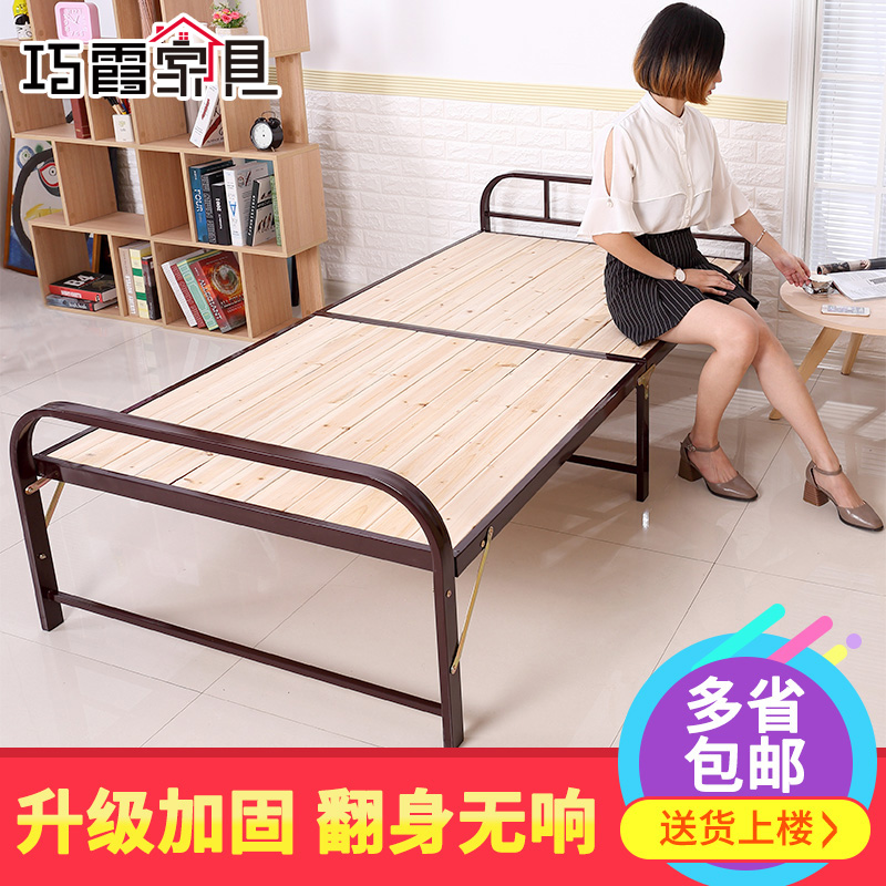 Folding double bed single wood plate during sleep lounge simple household guest 1.2m1.5 meters of bamboo bed