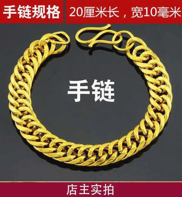 La vendita di Oro alluvionale del Vietnam di simulazione di 24.000 uomini tiranno locale pieno di vigore la Collana d'Oro falso una Collana d'Oro e la Catena non di Daikin.