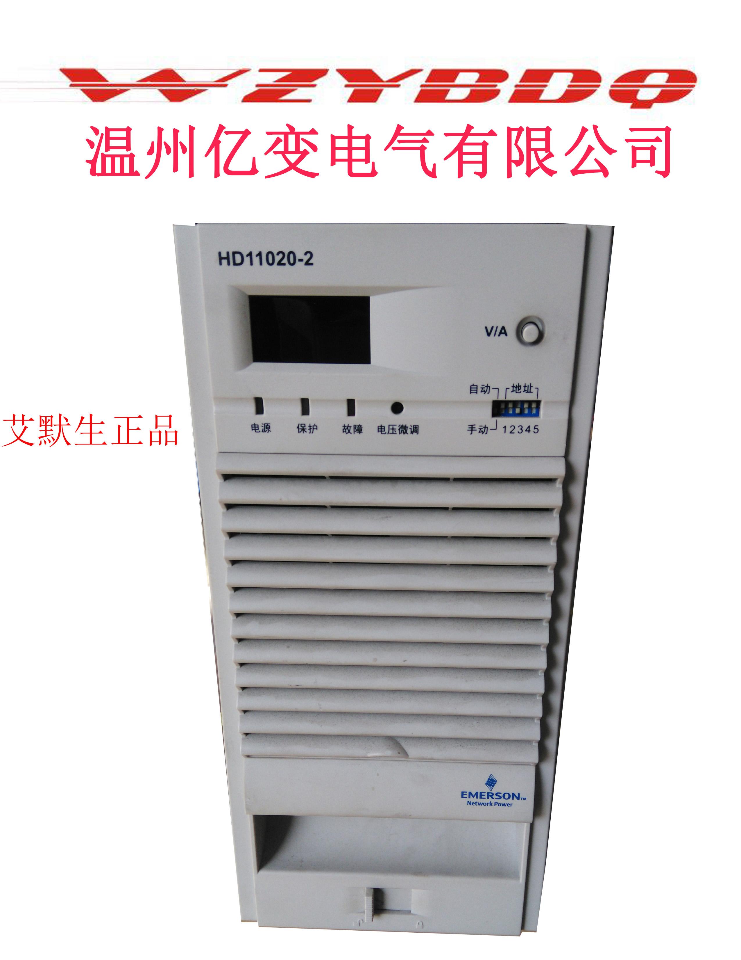 - emerson emerson HD11020-2 energiaegység modul, HD11020-2 dc képernyő