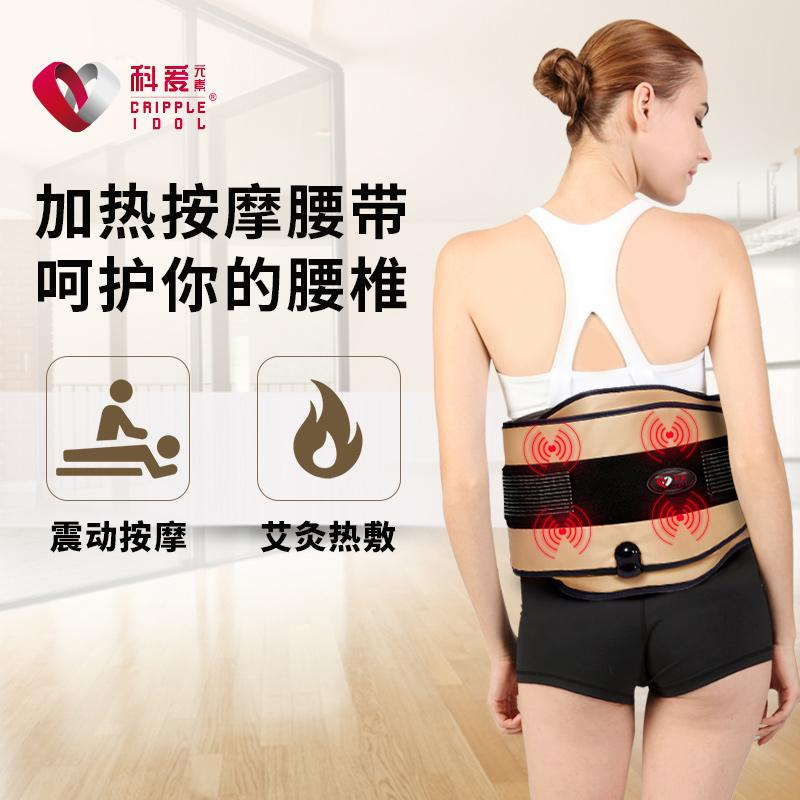 Gọn gàng. Bảo vệ giữa các đốt sống thắt lưng đĩa rúng động đá mỡ bụng máy sưởi ấm bụng cung điện thiết bị giảm cân.