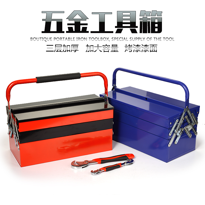 Combination of car box, German multifunctional toolbox, automobile repair and rescue sleeve hardware tools