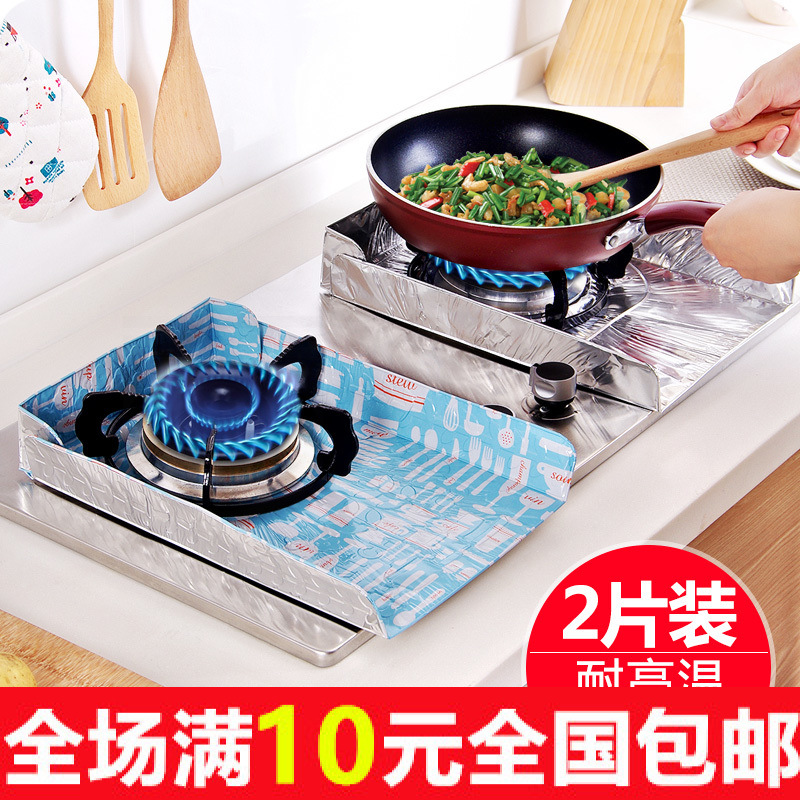 The kitchen gas stove oil gas stove installed 2 foil pad foil insulation pad greaseproof paper oil baffle plate mat