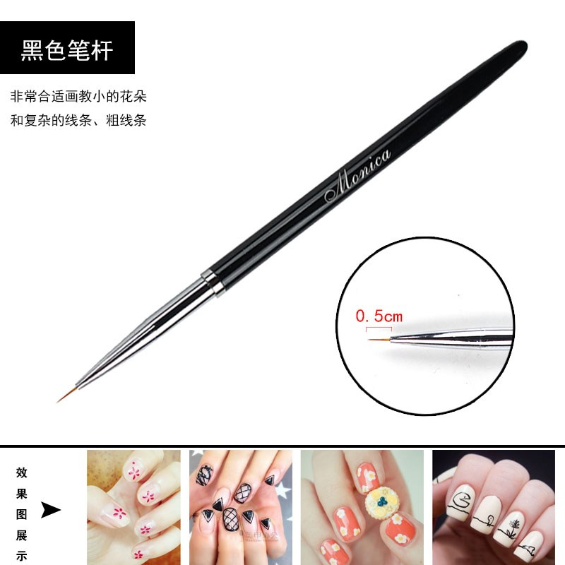 Nail pen sets a full set of color painting flower phototherapy brush brush tool, gradual nail polish sleeve stroke flowers