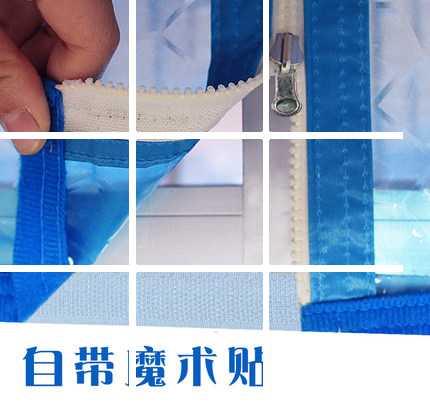 izolacija plastično pregrado proti spalnici klimatske naprave klimatskih zavese za zavese, pozimi toplo pečat zadrgo okna.