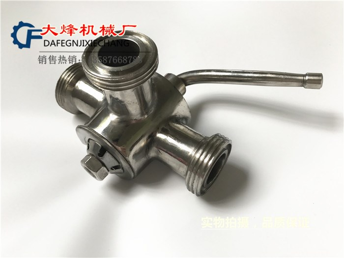 201 stainless steel valve / valve / dairy sanitary valves / through / three seal
