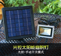 Waterproof waterproof outdoor solar wall lamp, courtyard lamp light LED household interior lawn lamp