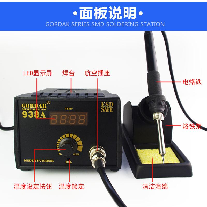 Gaudi 936a welding platform adjustable constant temperature electric iron welding table, digital display welding platform, mobile phone computer lead free maintenance platform
