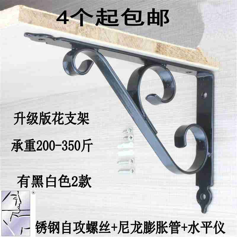 L corner angle fixed angle connection reinforcement bedstead bed chair iron cabinet table tripod