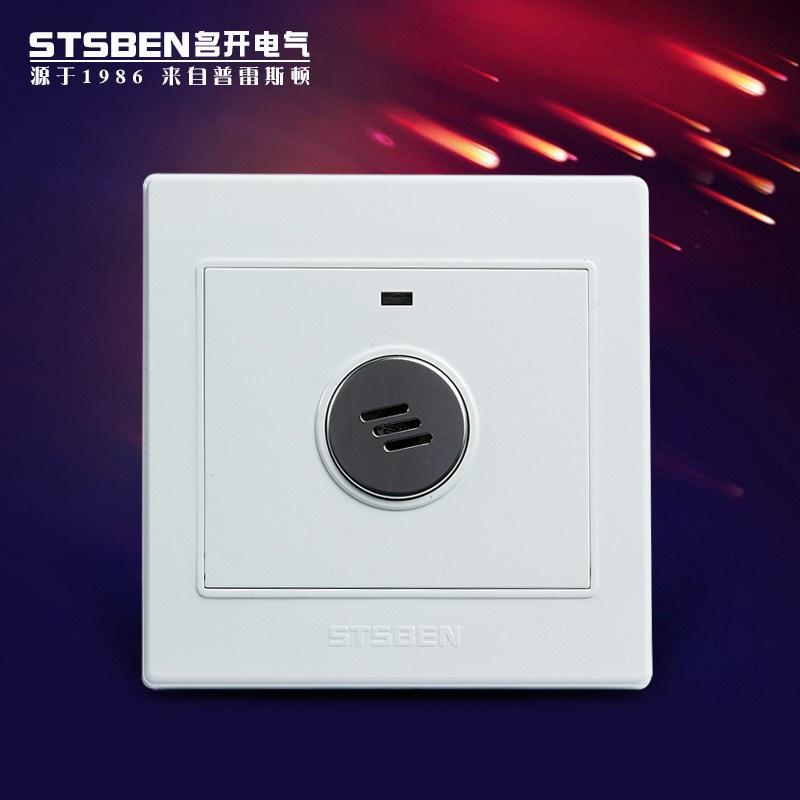 صوت مراقبة التبديل الاستشعار الصمام عالية الطاقة الذكية الممر 200WLED ثلاثة أسلاك التحكم الصوتي ضوء تأخير التبديل