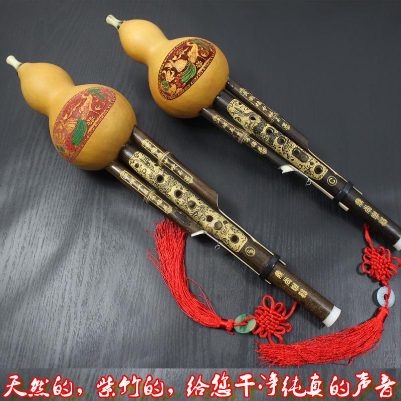 El instrumento de Yunnan hulusi principiante de doble tono profesional de resina baquelita B cambio de correo redujo hulusi C