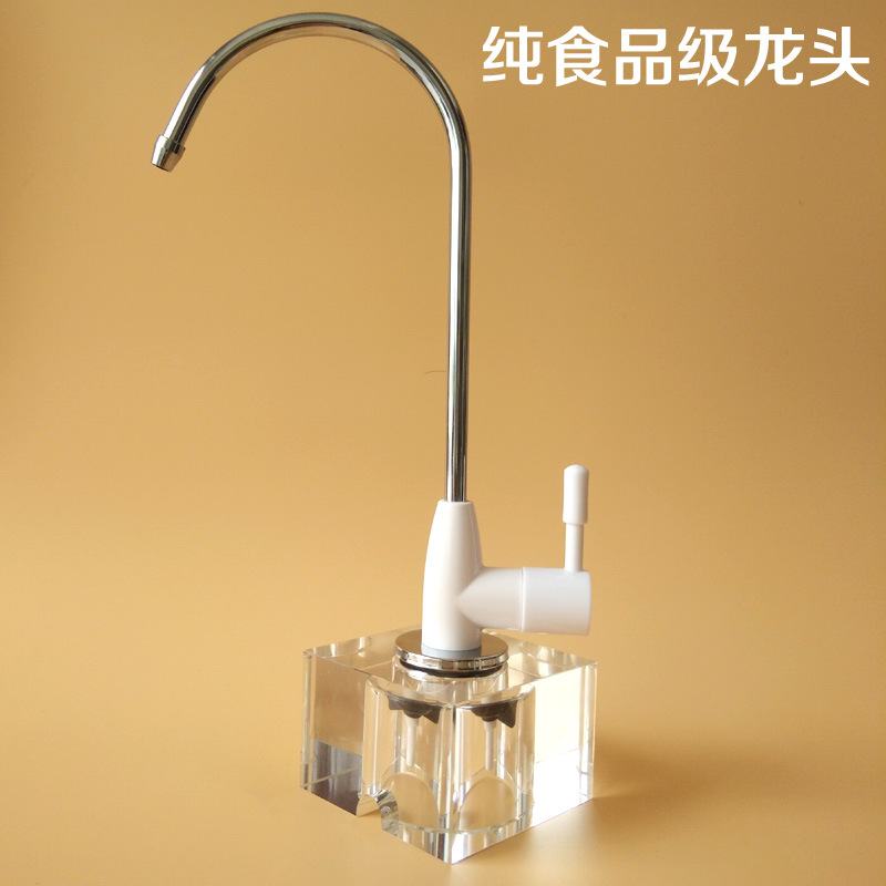 2 large fast water purifier accessories lead-free ceramic valve core food grade ABS stainless steel pipe body