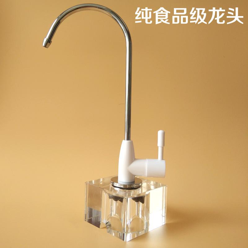 Биг - Бенд 2% чистой воды, оборудование для быстрого подключения неэтилированного керамические основного пищевого АБС, основной трубы из нержавеющей стали