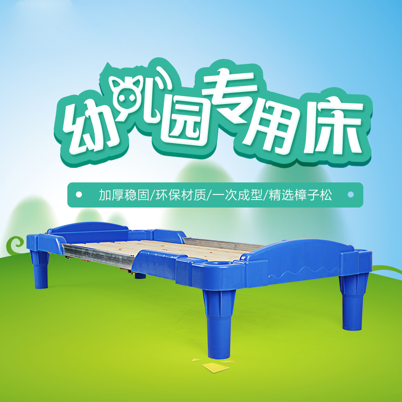 Children's bed, plastic board, napping bed, disassembly and assembly, guardrail, kindergarten activity, siesta bed, folding and folding bed thickening