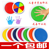 Boxed color sponge stamp children finger paint painting materials manual hand tools are non-toxic