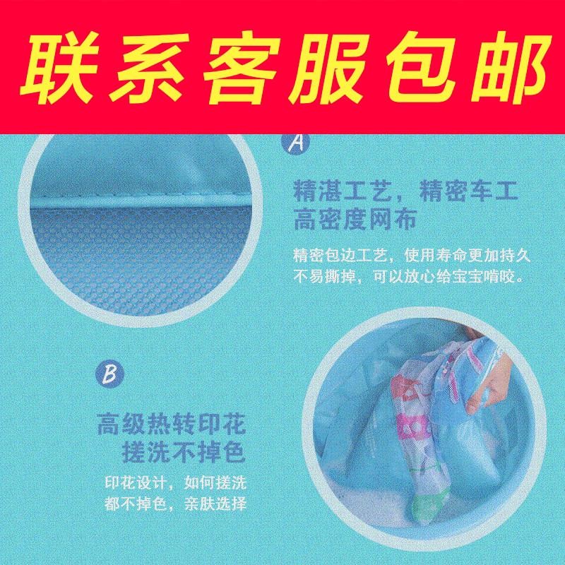 Το κρεβάτι. 1,8 m το κρεβάτι 2 μέτρα πίσω φράχτη παιδιά κρεβάτι μωρό δίπλα στο κιγκλίδωμα ασφάλεια αντι - General