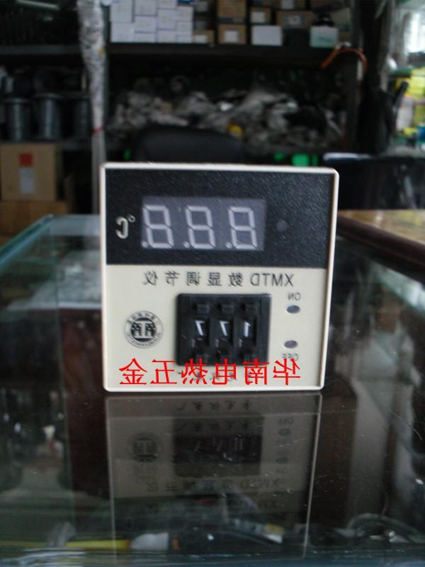 Le Contrôleur de température numérique xmtd-2001k0-399 instrument de régulation de la température