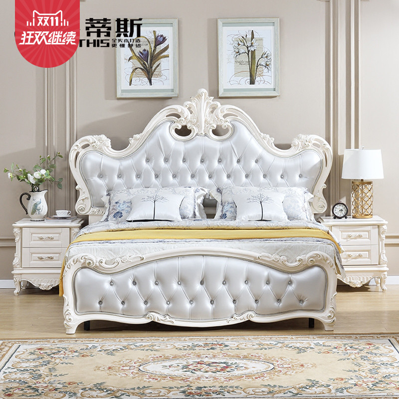 European style carved wooden bed of 1.8 meters 1.5 meters double bed Zhuwo wedding Jane Wood White princess bed