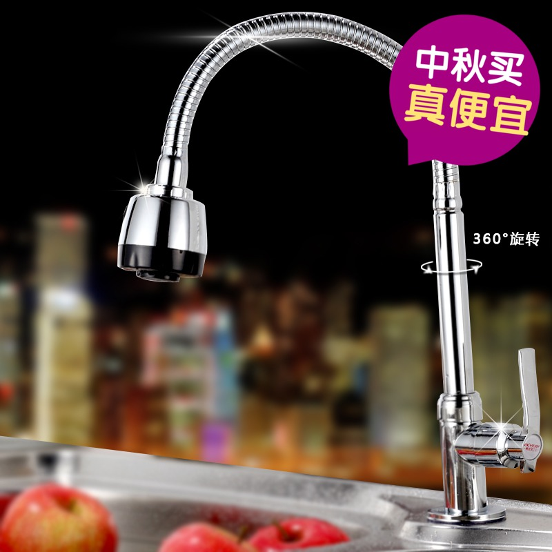 Cold kitchen faucet wash dish basin sink faucet washing pool universal copper basin basin faucet spool