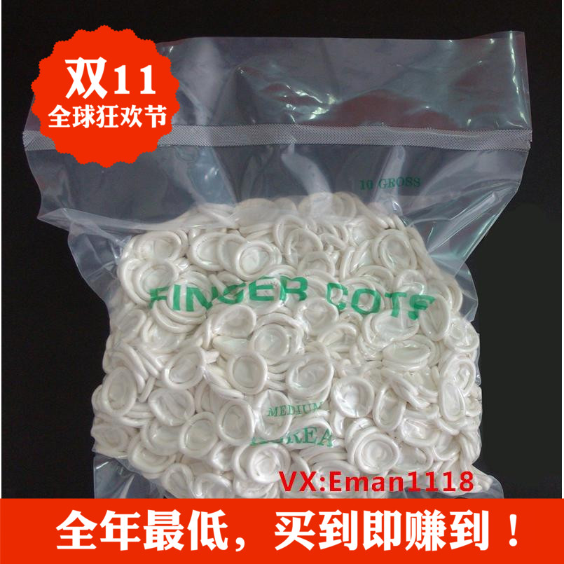 Korean semi permanent disposable fingerstall rubber imported pigment genuine beauty tools