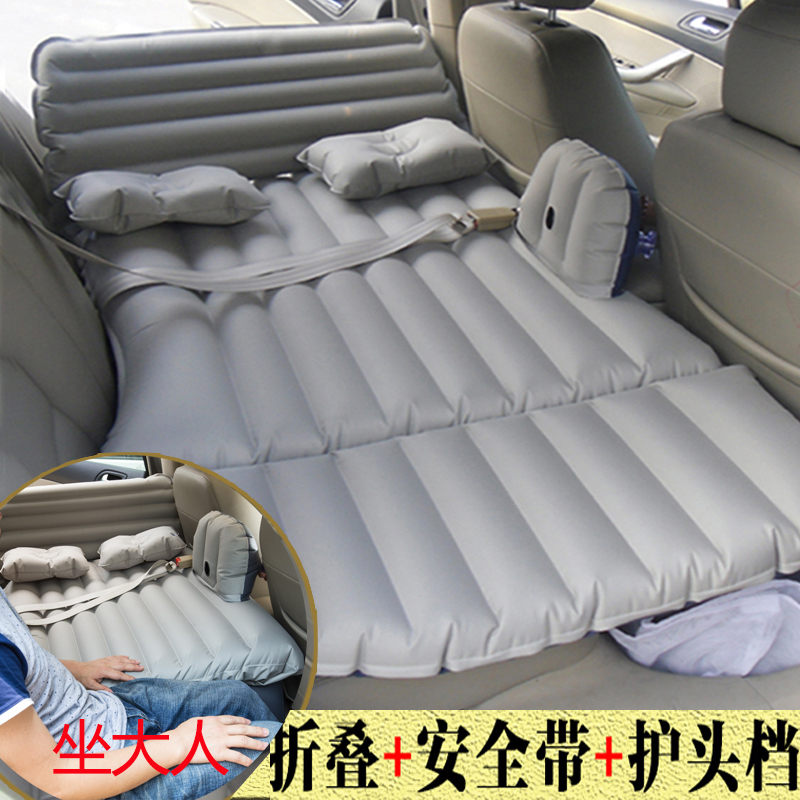 Baby travel inflatable bed universalautomotive bed mattress folding rear seat vehicle car senior air inflatable bed