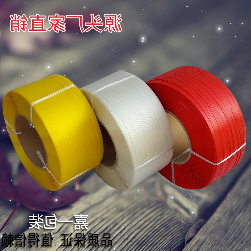 Guangdong shipping / new material / transparent packing belt / machine automatic packaging with /10kg/ color PP plastic belt