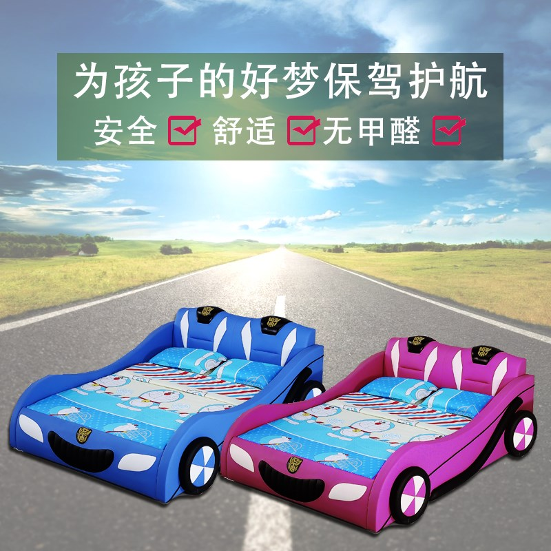 Children's car 1.5 meters creative fashion cartoon combination running lathe boys single double with guardrail children bed