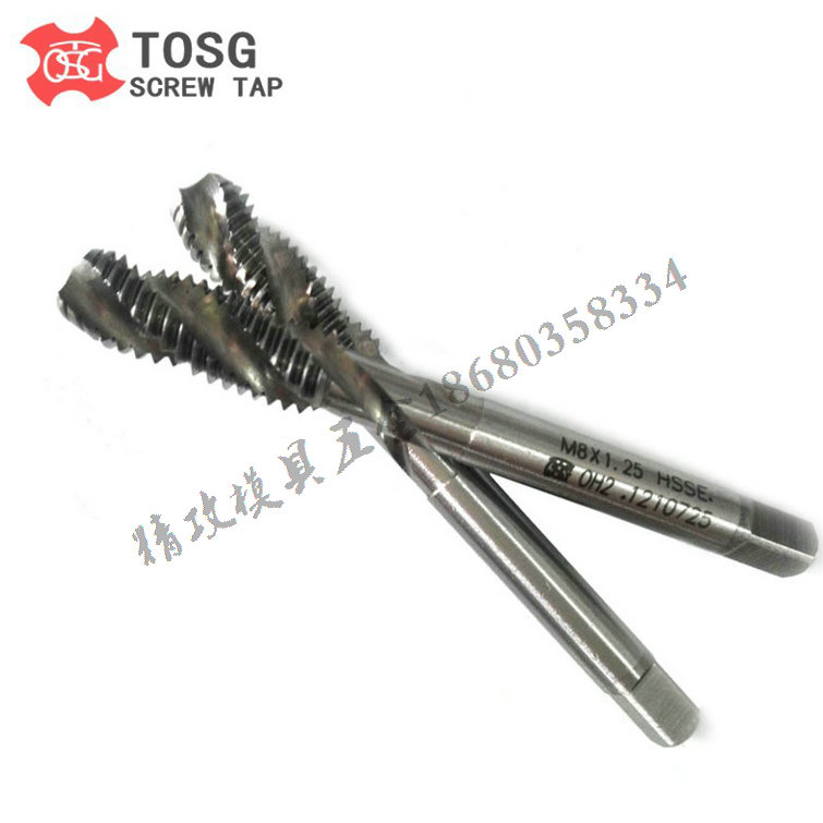 Imported TOSG spiral wire tapping white top chip machine tap M8X1.25M10X1.5M12X1.75