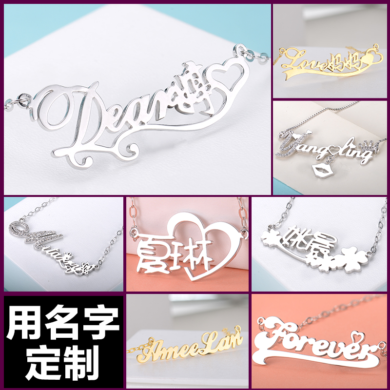 Custom pure silver clavicle chain female name letter necklace character private custom DIY engraved creative silver ornament C