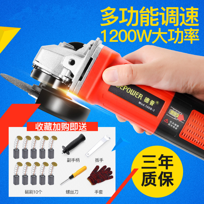 Cutting machine multi-function angle grinder high-power portable grinder Household copper polishing machine cut