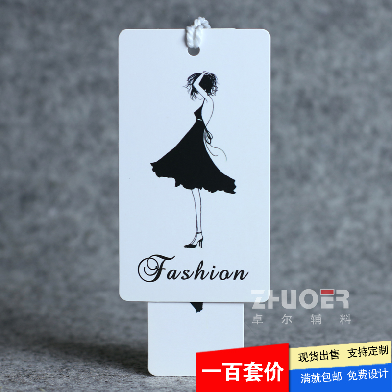 Women's clothing label tag spot custom design clothes label making underwear elevator certificate