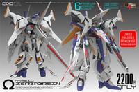 Machiners city 1/100MAS14RX-104FF goose peigne Luo Peichu back to the ordinary version of the limited edition