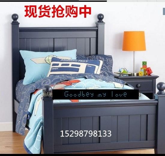新型の児童のベッド地中海風男の子女の子ベッドベッドアメリカン木造床1 . 2メートルの1 . 5メートルのシングルベッド収納