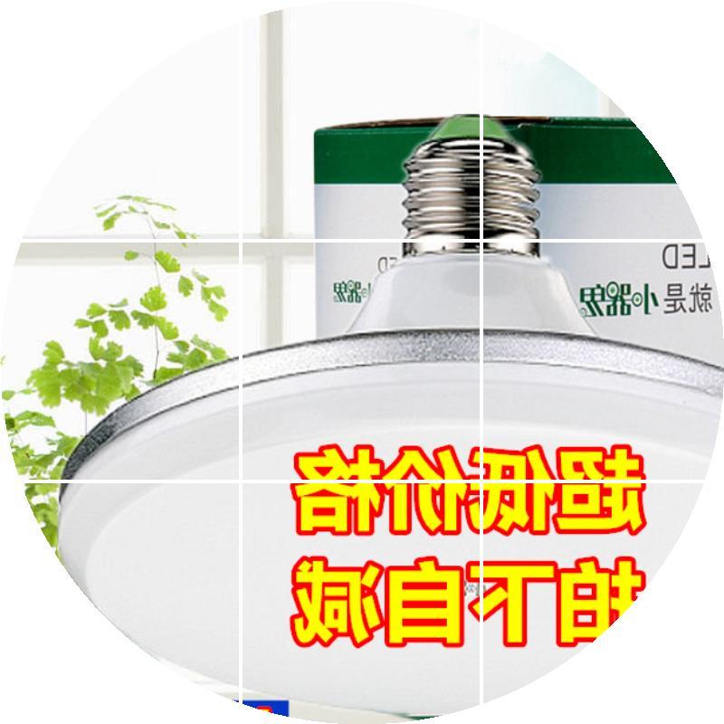Super bright LED bulb UFO indoor E27 big screw small power workshop lighting energy-saving lamp:
