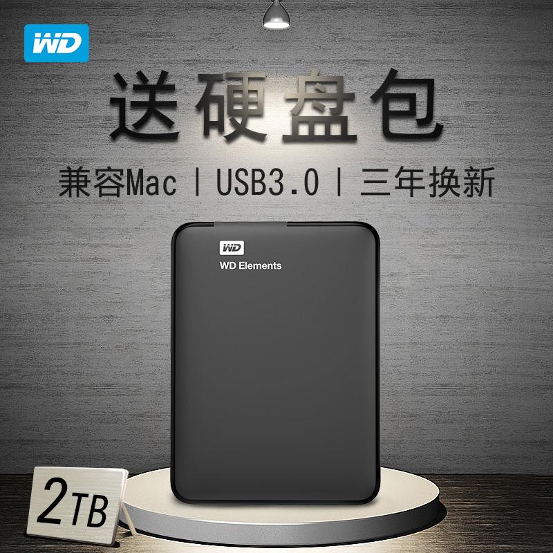Le nouvel élément de disque dur mobile de données à grande vitesse 2tb ouest de disque dur 2T