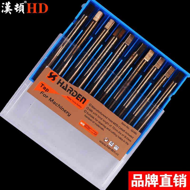 Tap tap tapping m4m6m8m10m12m14m16m20 super hard spiral high speed steel single branch