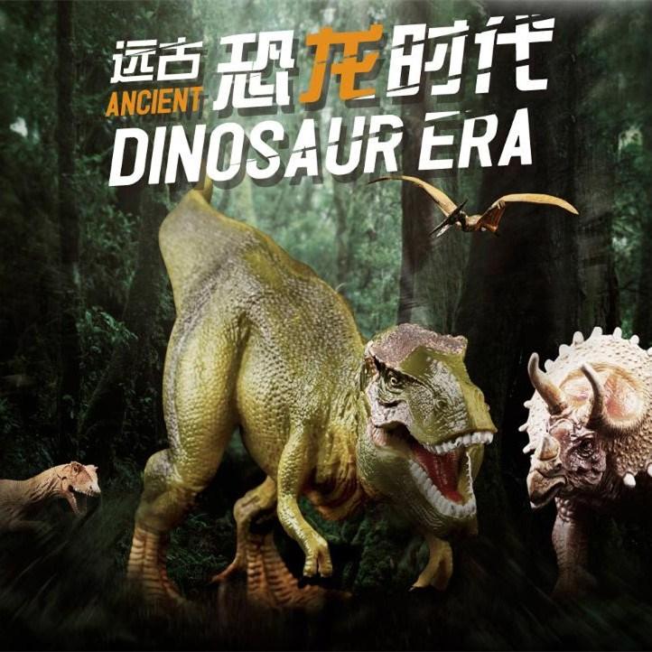 blå fält stor leksak. dinosaurierna spinosaurus barn marina sabeltandade ryggdrake - rör av plast