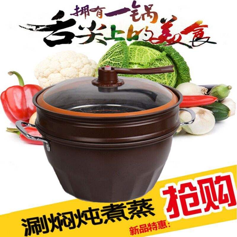 Purple stone multipurpose cooker steamer 2 Double pot steamer vacuum high pressure energy-saving glass cover electromagnetic oven gas 32